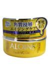 ALOINS EAUDE VC GEL  / Крем –гель для лица и тела с экстрактом алоэ и витамином С