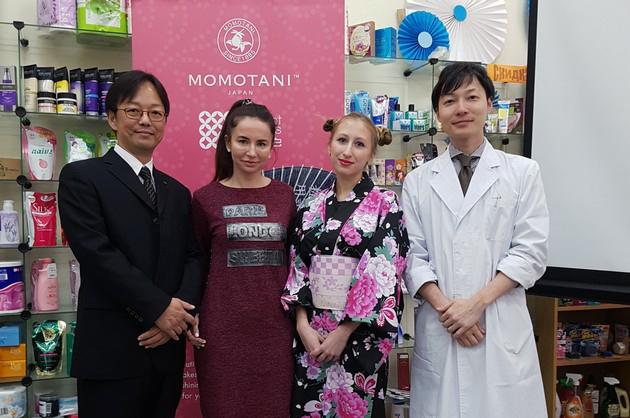 Seminar 2017 Momotani