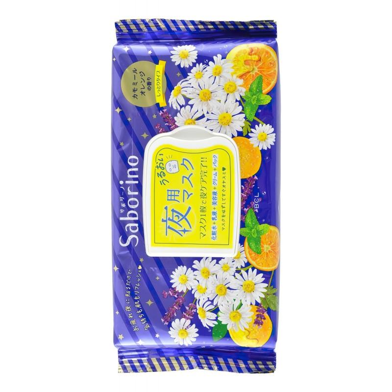 GOOD NIGHT SHEET MASK / Маска-салфетка для вечернего ухода за лицом  5 в 1 (с ароматом ромашки и апельсина)