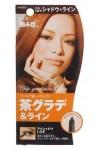 Dense Black Liner / Влагостойкая мягкая подводка-карандаш (цвет золотисто-коричневый)