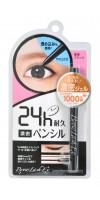 Brow Lash EX Water Strong Liner / Водостойкая подводка-карандаш (цвет насыщенный черный)