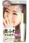 Brow Lash EX Mascara / Тушь для ресниц (объем + подкручивание)