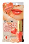 "LOVETULLE Pure Liquid Rouge / Блеск для губ, цвет "" нежный коралл"""