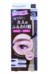 Водостойкая подводка для бровей (жидкая подводка + пудра-карандаш), для лифтинг-макияжа (Тон: коричневый)