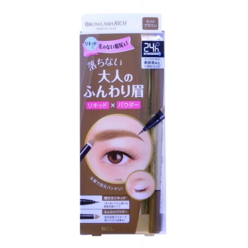 Водостойкая подводка для бровей (жидкая подводка + пудра-карандаш), для лифтинг-макияжа (Тон: светло-коричневый)