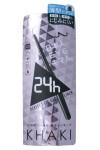 Brow Lash Slim Pencil Liner / Водостойкая подводка-карандаш (цвет хаки)