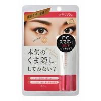 KAKUSHIMUST ULTRA COVER CONCEALER  / Корректор для кожи вокруг глаз (тон - 01)