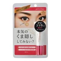KAKUSHIMUST ULTRA COVER CONCEALER / Корректор для кожи вокруг глаз (тон - 02)