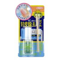 Nail Cuticle Remove Oil / Масло для удаления кутикулы