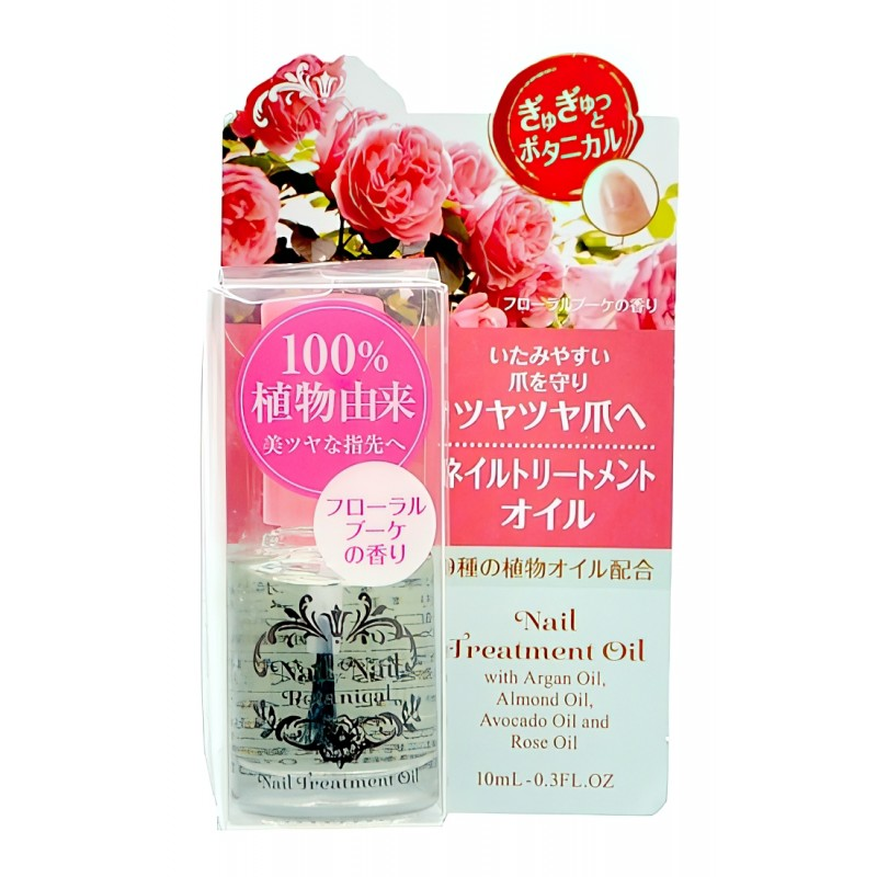 Nail Treatment Oil / Масло для ухода за ногтями
