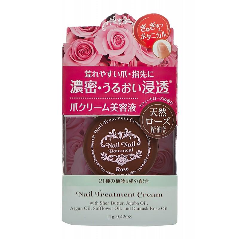 NAIL TREATMENT / Питательный крем для ногтей (с ароматом розы)