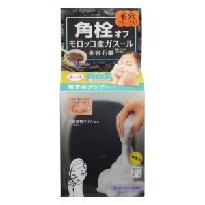 GAHSSOUL SOAP / Мыло для умывания и очищения пор с вулканической глиной