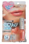 LOVETULLE Pure Liquid Rouge / Блеск для губ 5 в 1 (уход, объем, блеск, защита, основа) (пастельно-бежевый)