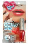 LOVETULLE Pure Liquid Rouge Блеск для губ 5 в 1 (уход, объем, блеск, защита, основа)(прозрачно-красный)