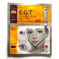 Маска для лица с лифтинг – эффектом с EGF, двухзональная