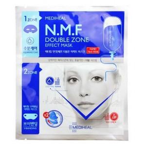 Маска для лица увлажняющая с NMF, двухзональная