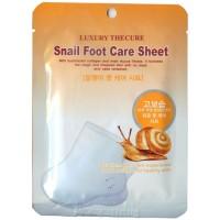 Snail Foot Care Sheet / Маска для ног с экстрактом слизи улитки