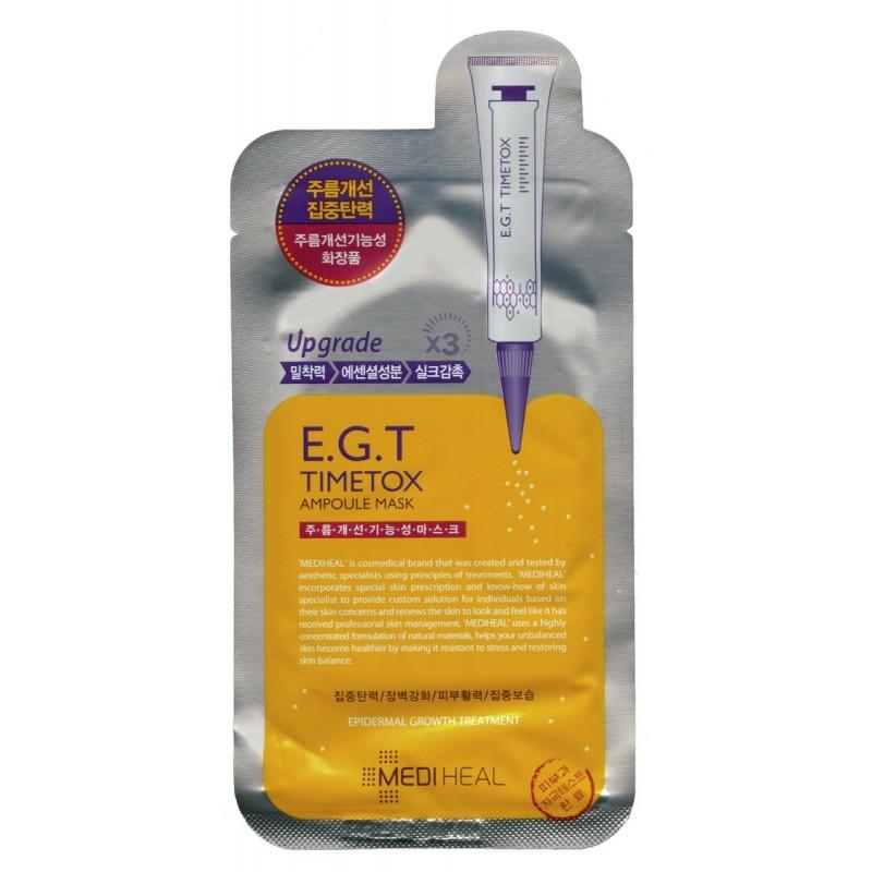 Маска для лица с лифтинг – эффектом с EGF