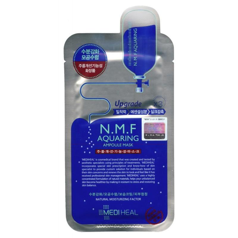 Маска для лица увлажняющая с NMF