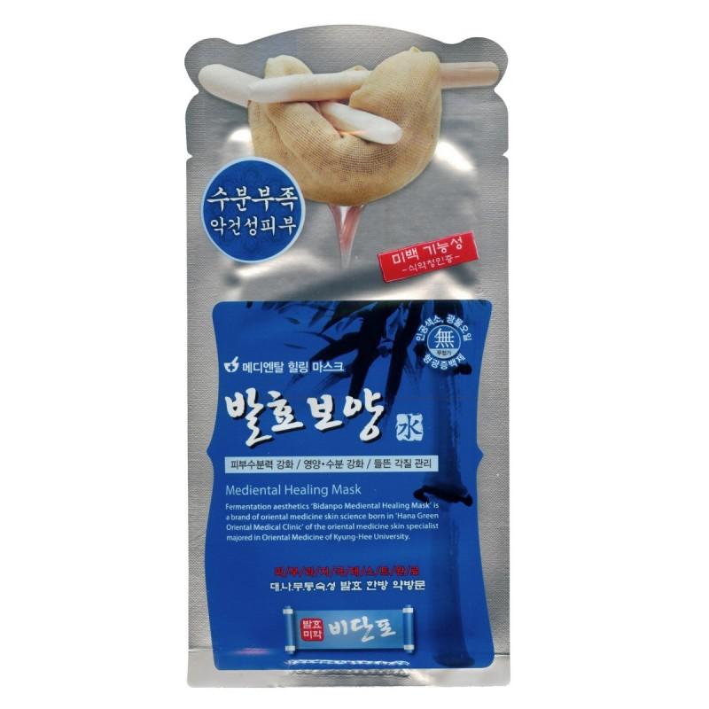 Маска для очень сухой кожи лица питательная (на основе рецептов восточной медицины)