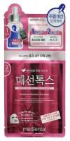 Маска против морщин для зрелой кожи двухшаговая (на основе рецептов восточной медицины)
