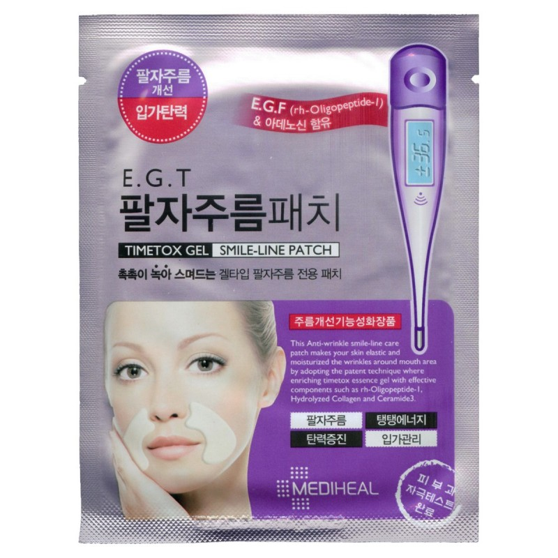Timetox Gel Smile-line Patch / Гидрогелевая маска для носогубных складок