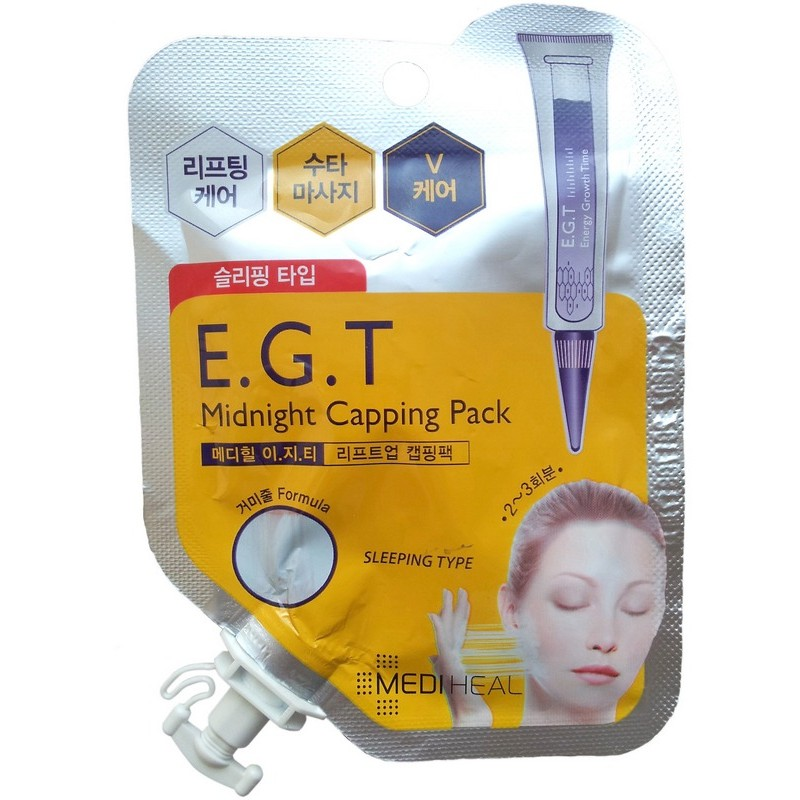 Маска ночная для лица с E.G.F.