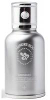Wrinkles syn-ake cream / Крем против морщин с пептидным комплексом «SYN-AKE»