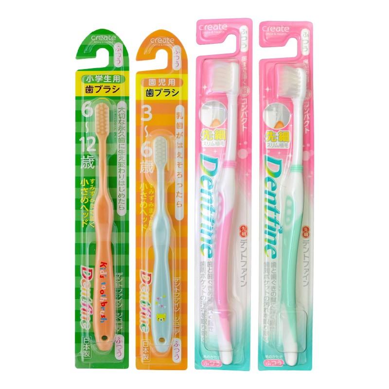 Набор зубных щеток «Семейный»: для детей 3-6 и 6-12 лет и для взрослых с компактной чистящей головкой, мягкие, 4 шт