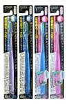 Набор зубных щеток с узкой чистящей головкой и супертонкими щетинками, средней жесткости и мягкие, 4 шт