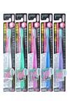 Набор зубных щеток с узкой чистящей головкой и супертонкими мягкими щетинками, 4 шт