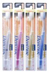 DENTAL EXPERT / Зубная щетка с компактной чистящей головкой и супертонкими щетинками, мягкая, ионная