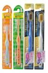 """Набор зубных щеток """"Семейный"""":  для детей 3-6 лет, 6-12 лет и для взрослых  (с широкой чистящей головкой и супертонкими щетинками,  средней жесткости, жесткая), 4 шт"""