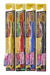 Набор: Зубные щетки с широкой чистящей головкой  и супертонкими щетинками, жесткие, 4 шт