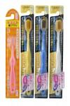 """Набор зубных щеток """"Семейный"""":  для детей 3-6 лет и для взрослых  (с широкой чистящей головкой и супертонкими щетинками, средней жесткости, жесткая, мягкая), 4 шт"""