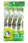 """Xylitol Toothbrush Set / Зубная щетка cо сверхтонкой двойной щетиной (средней жесткости и мягкой) """"Ксилит"""", 4шт"""
