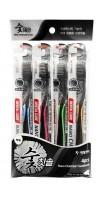 Nano Charcoal Toothbrush Set / Набор: Зубная щетка c древесным углем и сверхтонкой двойной щетиной (средней жесткости и мягкой), 4шт.