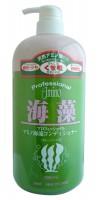 Professional Amino Seaweed EX Conditioner / Кондиционер-экстра для поврежденных волос с аминокислотами морских водорослей
