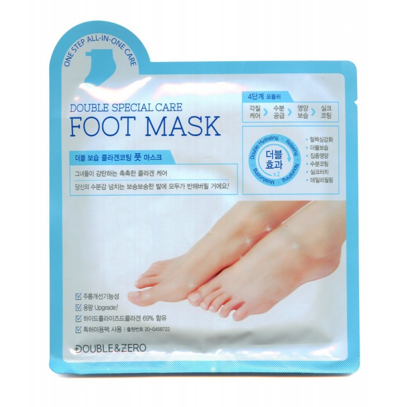 "DOUBLE SPECIAL CARE FOOT MASK / Маска для ног ""комплексный уход"""