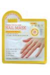 "DOUBLE SPECIAL CARE NAIL MASK / Маска для ногтей и кутикулы ""комплексный уход"""