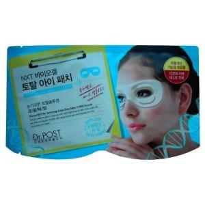 Bio Gel Total Eye Patch  / Маска всей для области вокруг глаз с биогелем