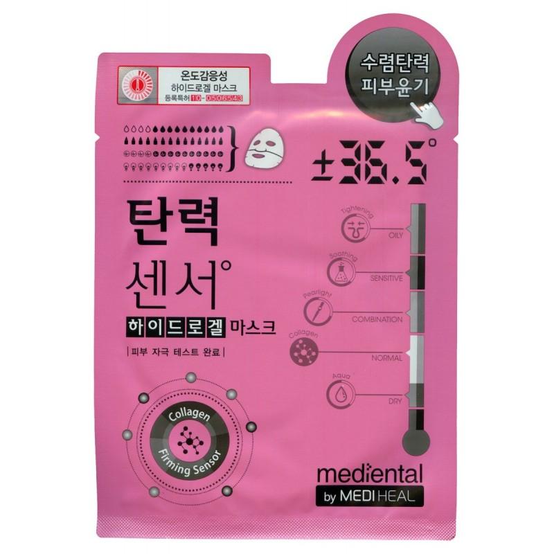 Firming sensor hydro gel mask / Гидрогелевая маска для придания упругости коже лица