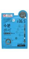 Aqua sensor hydro gel mask / Гидрогелевая маска для сухой кожи интенсивно увлажняющая
