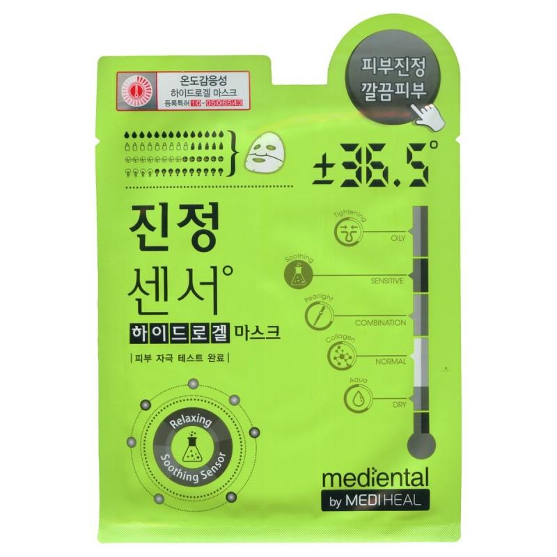 Soothing Sensor hydro gel mask / Гидрогелевая маска для проблемной чувствительной кожи лица