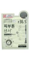 Skintone sensor hydro gel mask / Гидрогелевая маска, придающая сияние коже лица