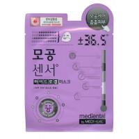 Pore sensor hydro gel mask / Гидрогелевая маска для проблемной кожи лица, сужающая поры