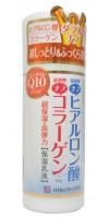 HYALCOLLABO MILKY LOTION / Глубокоувлажняющее молочко (с наноколлагеном и наногиалуроновой кислотой)