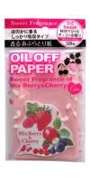 Oil Off Paper / Салфетки для снятия жирного блеска (с ароматом лесных ягод и вишни)