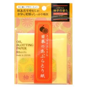 Oil Off Paper / Салфетки для снятия жирного блеска  (с ароматом юдзу)