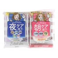 SANA Zubolabo / Набор влажных масок-салфеток для утреннего и вечернего ухода за лицом 2 шт.( 35 шт + 35 шт)